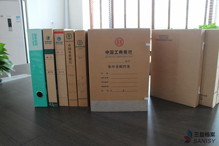档案盒图片_档案盒标签如何制作