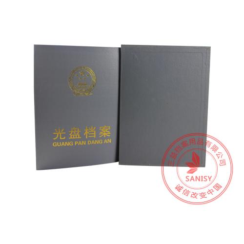 光盘档案盒