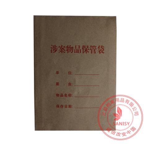 牛皮纸档案袋1