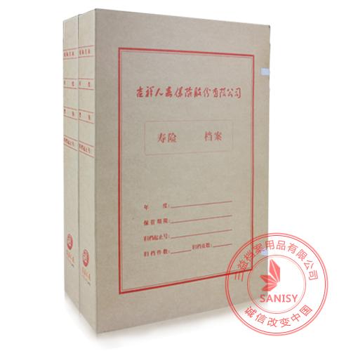 无酸纸档案盒3