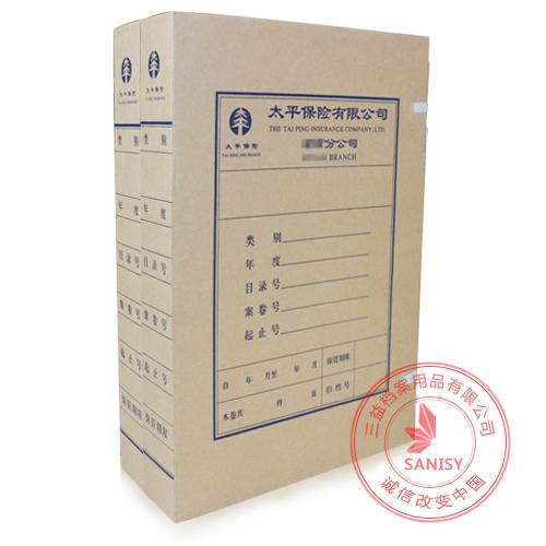无酸纸档案盒5