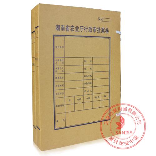 牛卡纸档案盒5
