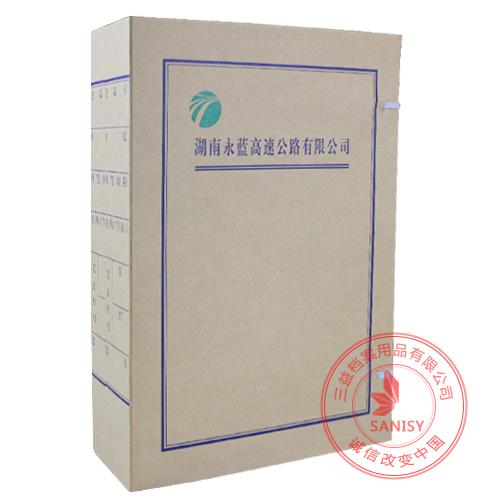 文书档案盒4