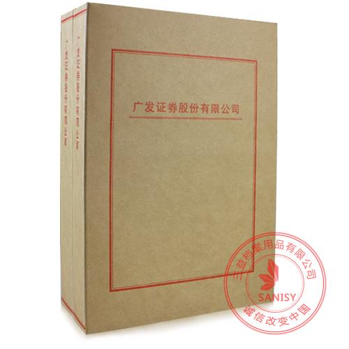 文书档案盒7