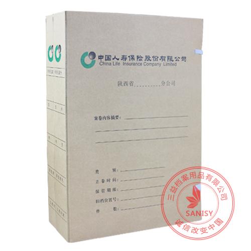 科技档案盒5