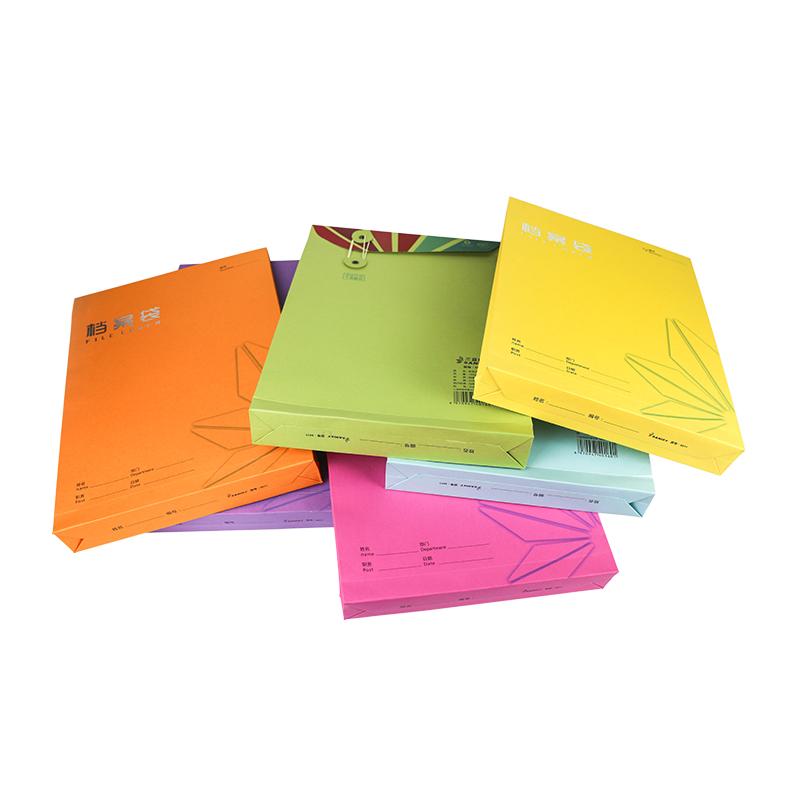 9011彩色无酸牛卡纸档案袋