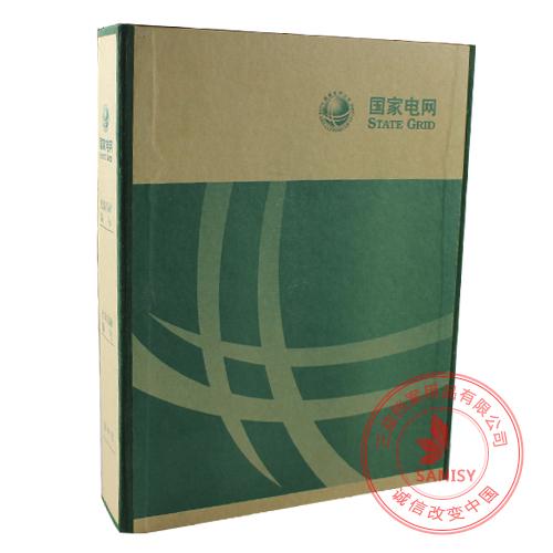 硬纸板档案盒