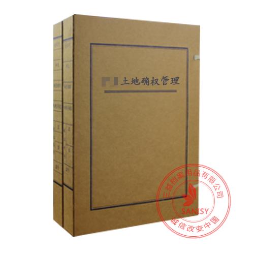 土地确权档案盒1