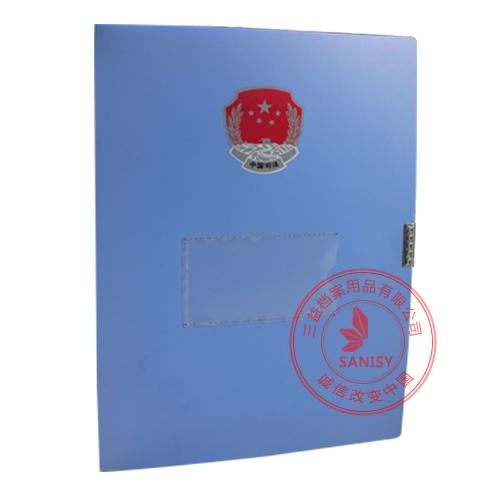 PP档案盒5