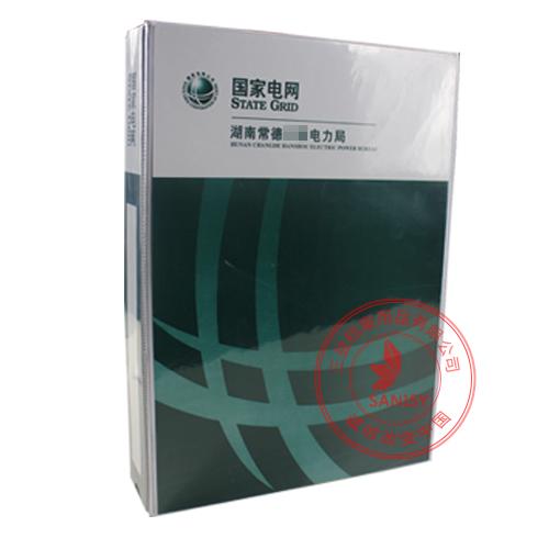 PVC档案盒2
