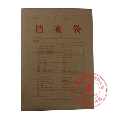 牛皮纸档案袋3