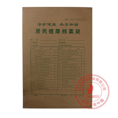 牛皮纸档案袋4