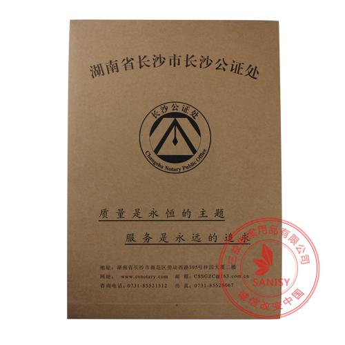 牛皮纸档案袋5