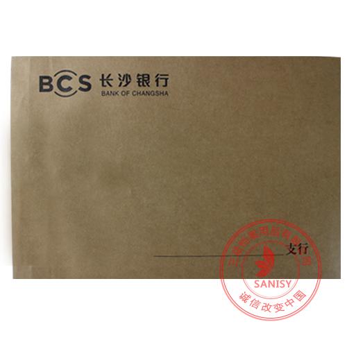 银行档案袋