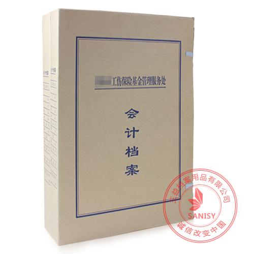 无酸纸档案盒1