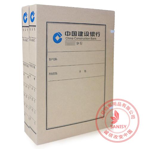 无酸纸档案盒6