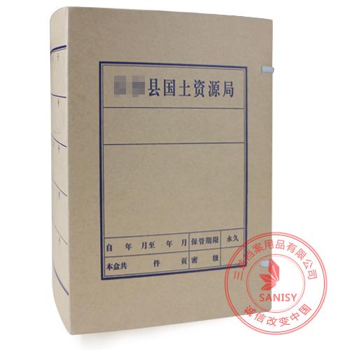 无酸纸档案盒7