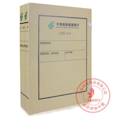 无酸纸档案盒9