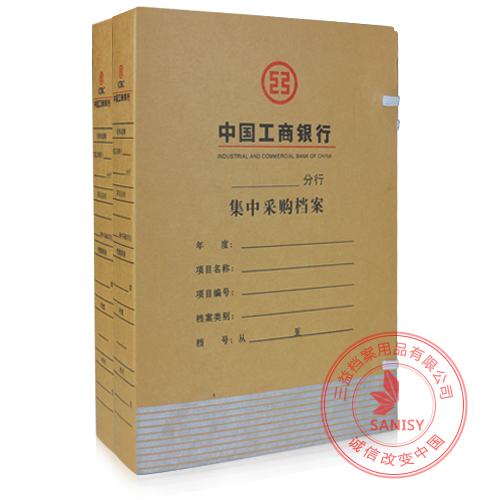 牛卡纸档案盒1