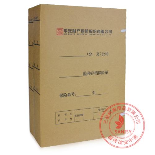 牛卡纸档案盒2
