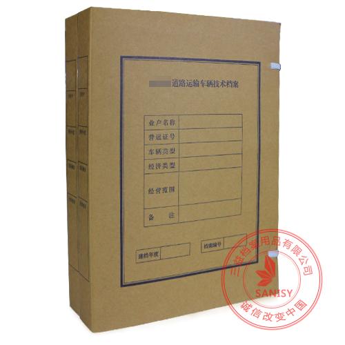 牛卡纸档案盒3