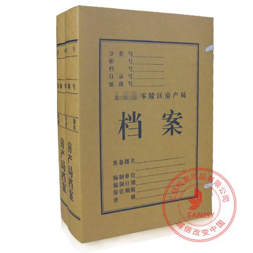 牛卡纸档案盒6