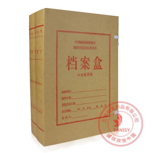 牛卡纸档案盒7