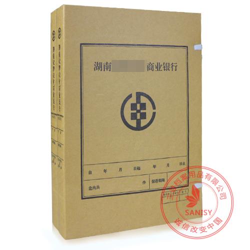 牛卡纸档案盒8