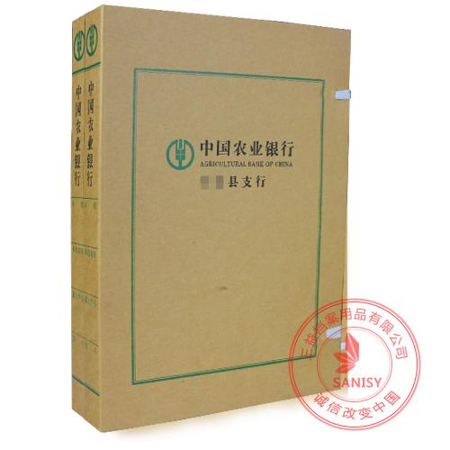 牛卡纸档案盒9