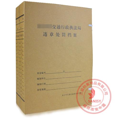 牛卡纸档案盒10