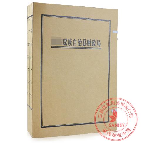 文书档案盒6