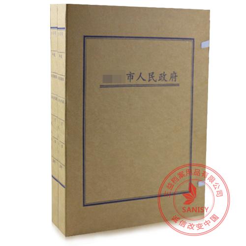 文书档案盒10