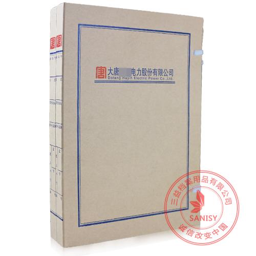 文书档案盒11