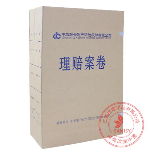 科技档案盒6