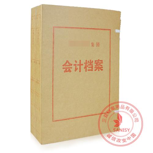 会计档案盒3