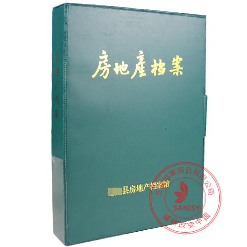 PVC档案盒3