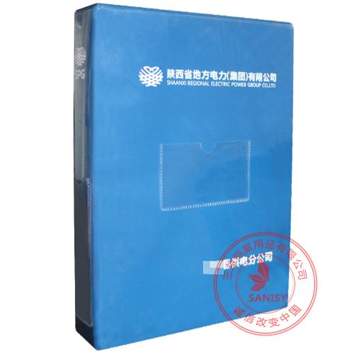 PVC档案盒4