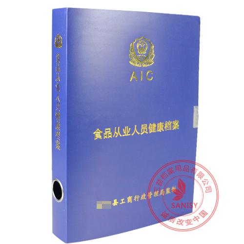 PVC档案盒1
