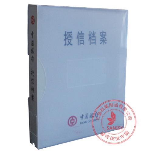 PVC档案盒6