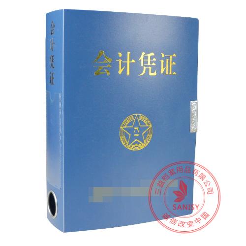 PVC档案盒5