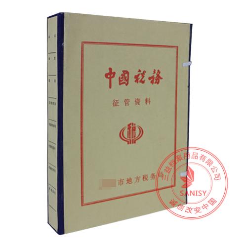 硬纸板档案盒1