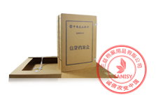 银行保险档案盒