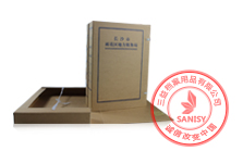 工商税务档案盒