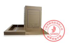 政府专用档案盒