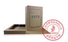 医院专用档案盒