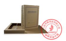国土房产档案盒
